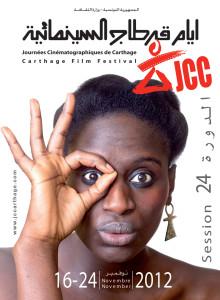 JCC2012