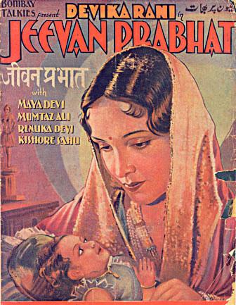 1937-a-Jeevan Prabhat