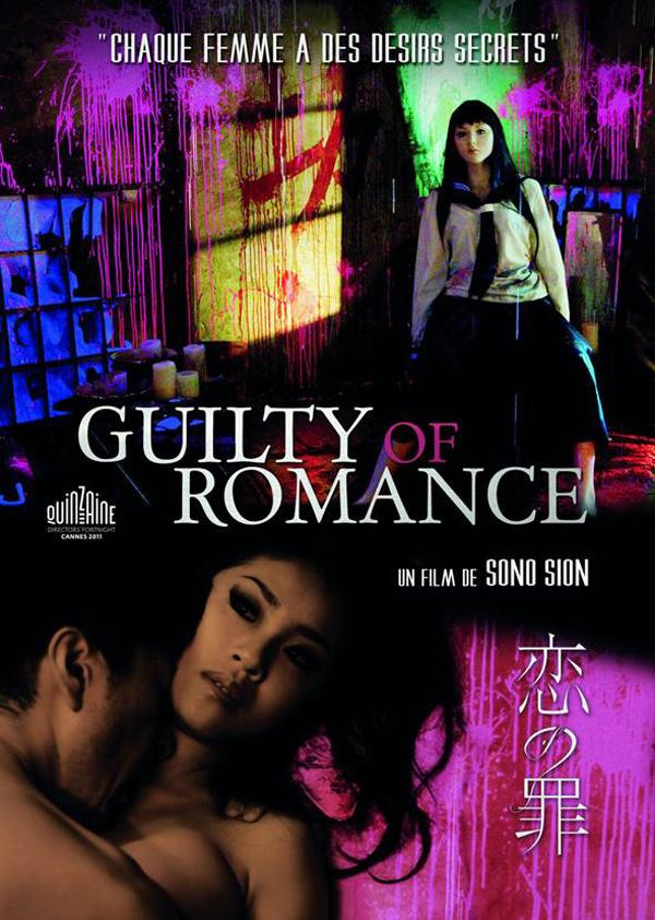 affiche-guilty-of-romance