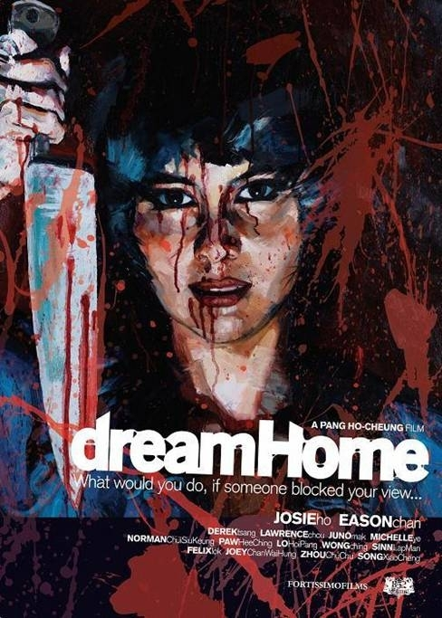 dream-home-affiche