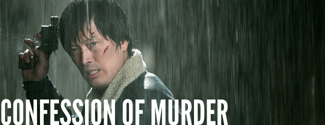 confession_of_murder
