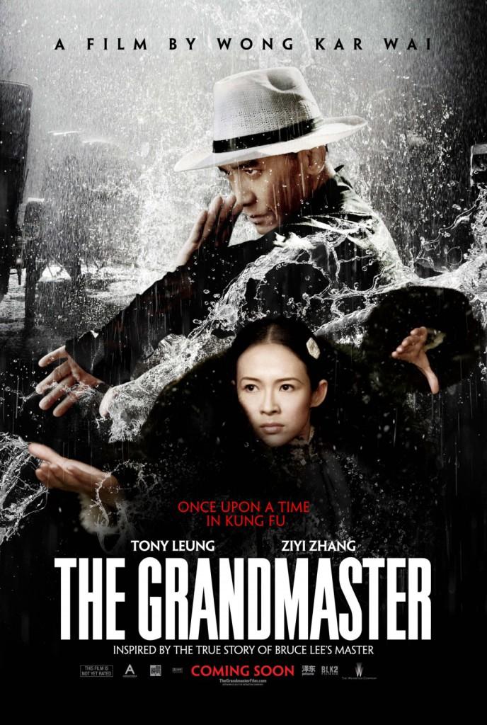 the gradmaster