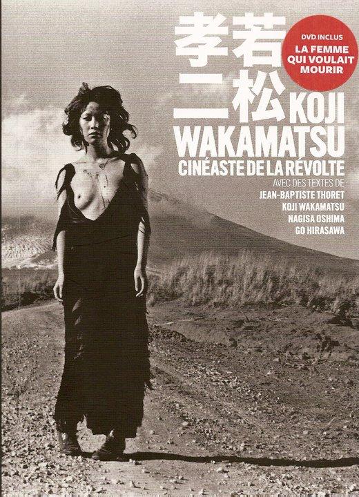 livre Koji Wakamatsu