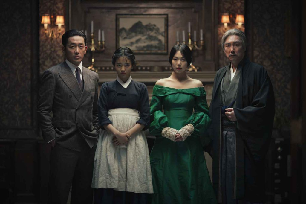 mademoiselle-park-chan-wook
